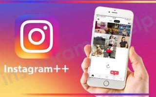 Скачать Инстаграм для Айфона – установка и возможности