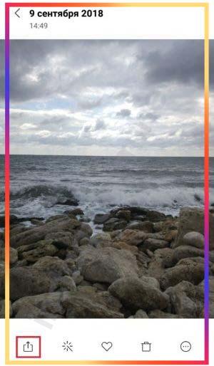 как добавить фото в ленту инстаграм