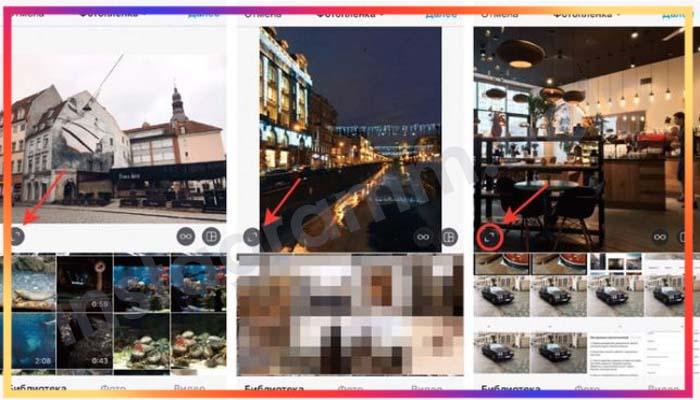 как выложить фото в инстаграм без обрезки