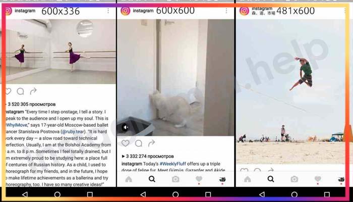 почему инстаграм портит качество фотографий