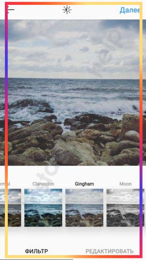 как загрузить фото в инстаграм полностью