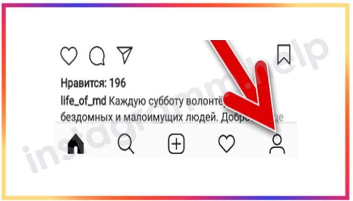 как посмотреть список заблокированных пользователей в инстаграм