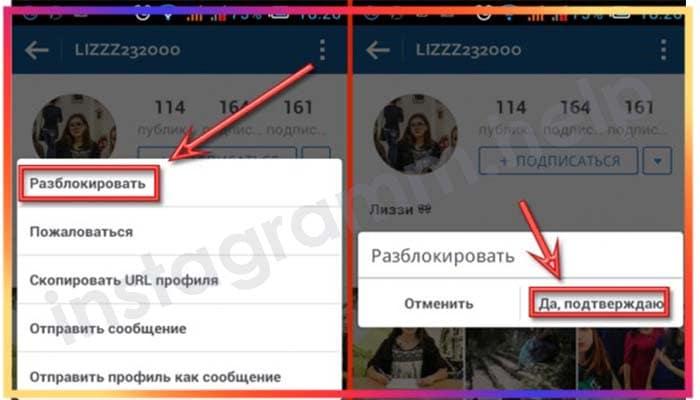 Auf sie instagram blockiert hat mich Instagram wer