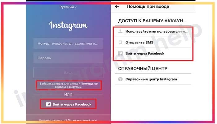 Möglich nicht instagram aufheben blockierung Instagram blockiert