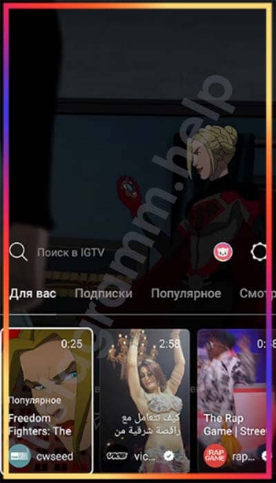 как добавить горизонтальное видео в igtv с телефона