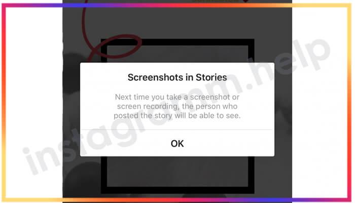 видны ли скрины в инстаграм истории