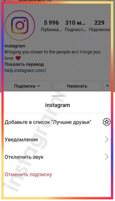 как изменить звук уведомления в инстаграме на айфоне