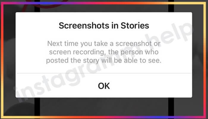 приходят ли уведомления в инстаграмме при скрине истории
