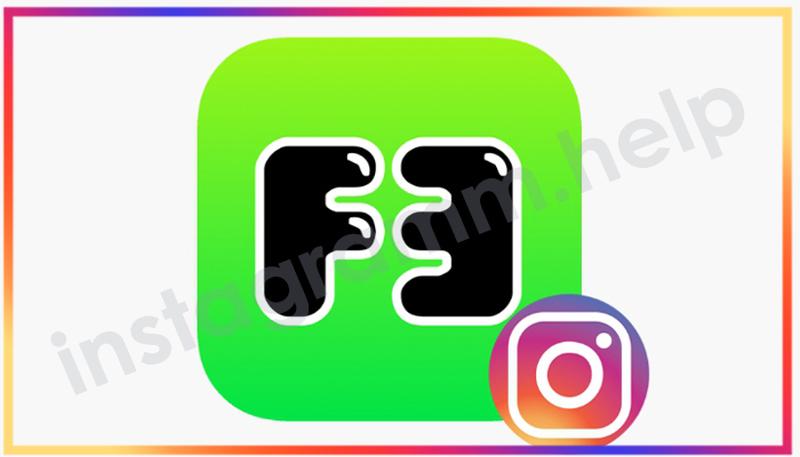 f3 app в инстаграм как пользоваться
