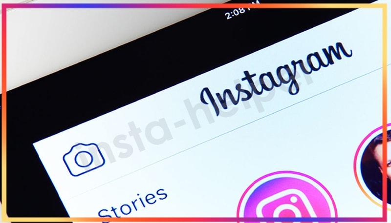 pierderea în greutate conturi instagram)